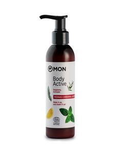 BODY ACTIVE 200ml   COSMOS502    MON