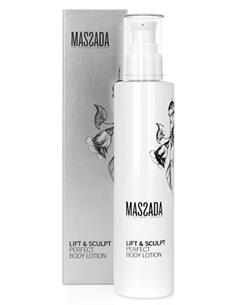 LIFT & SCULPT PERFECT BODY LOTION 200ml 095 MAS