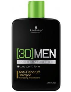 [3D]MEN NEW XAMPU ANTI-CASPA  250ml  SCH